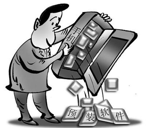清理手机预装软件(漫画)