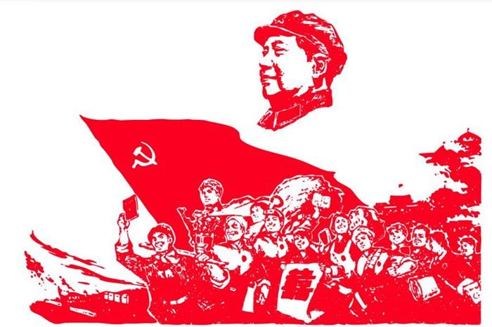 民族团结剪纸-中国评论新闻 不忘初心就在红色文化和英雄事迹中
