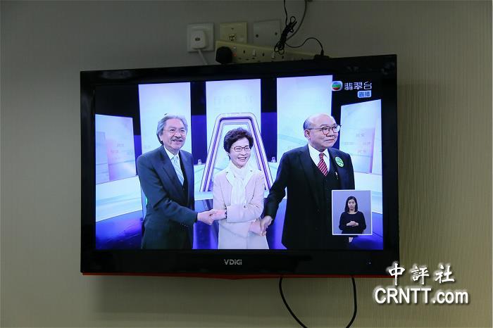 (更新中)特首選舉辯論:3候選人首度互辯