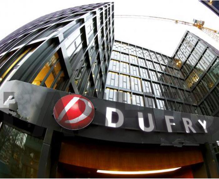 免稅店巨頭Dufry去年核心盈利飈升30%