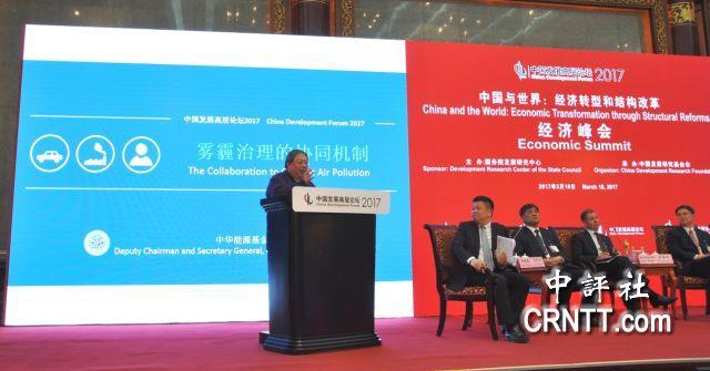 何志平:中國霧霾形成有複雜性 情況獨特
