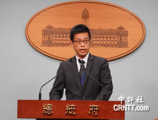 美國與台灣溝通習特會?府:不評論