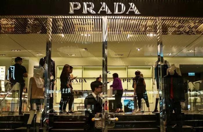 繼Gucci之後 Prada或將接至復甦