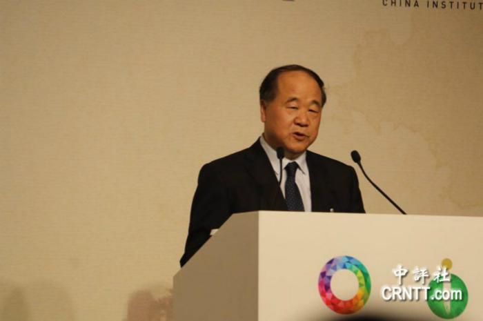 莫言:香港不是文化沙漠 是文化綠洲