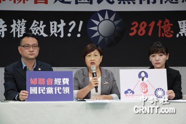 民進黨再打婦聯會就是國民黨白手套