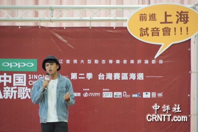 中國新歌聲新竹場 16歲女生坐輪椅也來挑戰