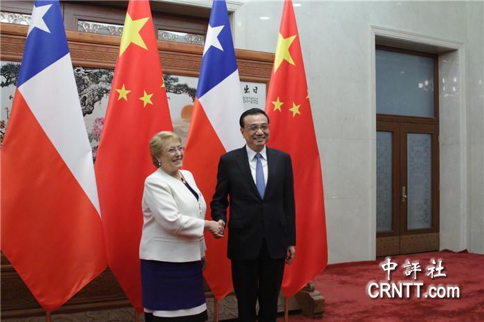 快訊:李克強會見智利總統巴切萊特