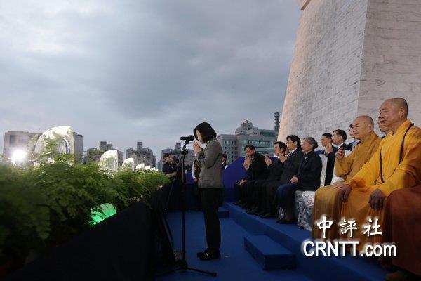 蔡英文出席慈濟浴佛大典 祈求國泰民安