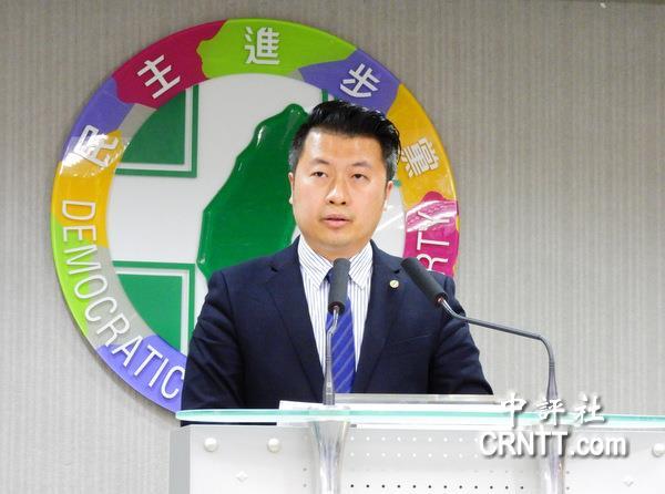 民進黨:台灣非中華人民共和國統治地方政府