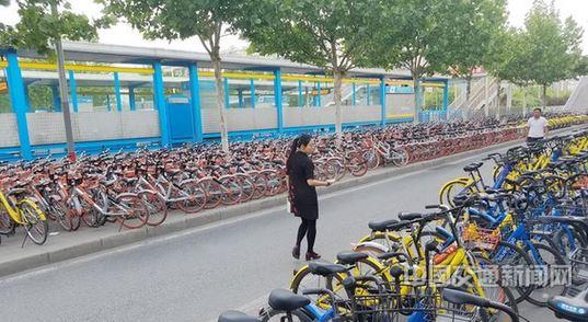 交通部:共享單車擬實名制使用