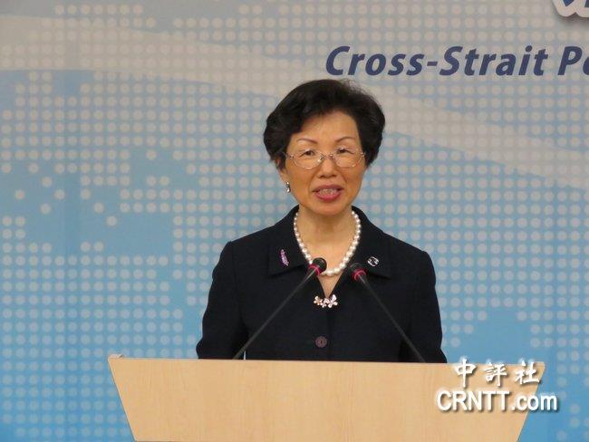台灣缺席WHA 陸委會表達強烈抗議
