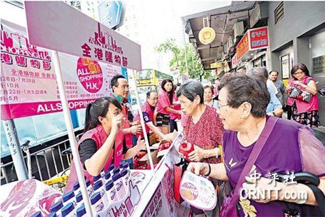 全港購物節7月舉行慶祝回歸20周年