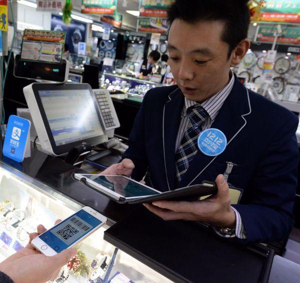 中国的二维码支付正在影响全世界
