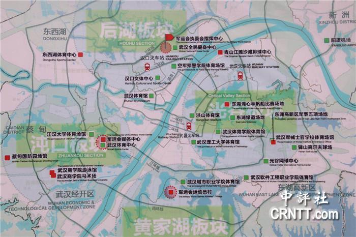 军运场馆手绘地图