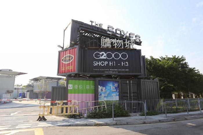 """金沙大地国际娱乐:料新春前�⑹小∵�境�物城六折招""""商"""""""