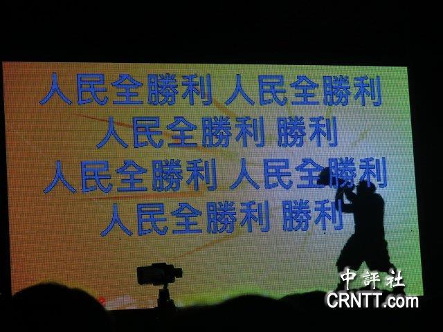 澳门金沙官网线上娱乐:中�u�F�觯毫T昌之夜千人集�馄慈嗣�倮�