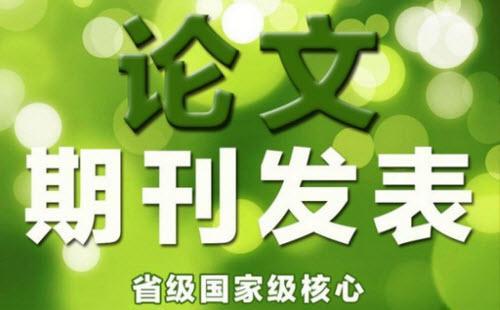 重庆时时彩公式:�W�u:硬性�定�文��o��於揠苗助�L