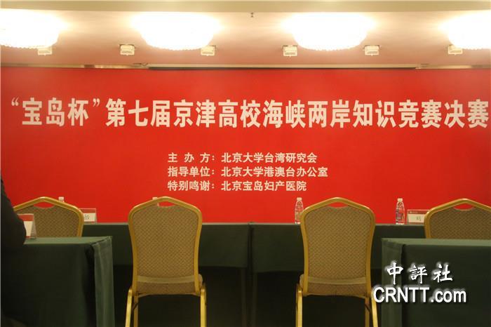 赌博平台线上注册:第七�镁┙蚋咝:�{�砂吨��R��在京�e行