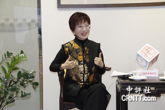 金沙国际华人娱乐:洪秀柱�c中�u青年�υ�全文���