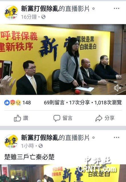 金沙娱乐平台网站:王炳忠被押走 �W民:�|�S�捅伲�新�h加油