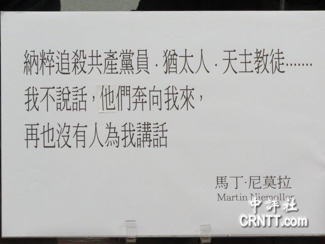 金沙国际网址:��民�h�F:蔡政府大搞�G色恐怖寒�s效��