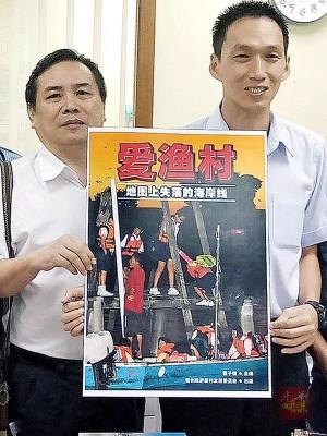 金沙娱乐官方下载:大�R雪州政府出版刊物_助�とA人�O村