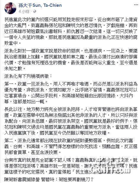 澳门网上赌博送彩金:�O大千:民�M�h�乐嘏上祷�快速腐�≈�