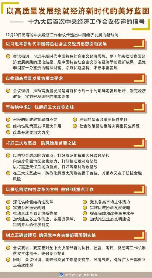 """赌博平台最有信誉的:中���槲�砣�年����l展""""��重�c"""""""
