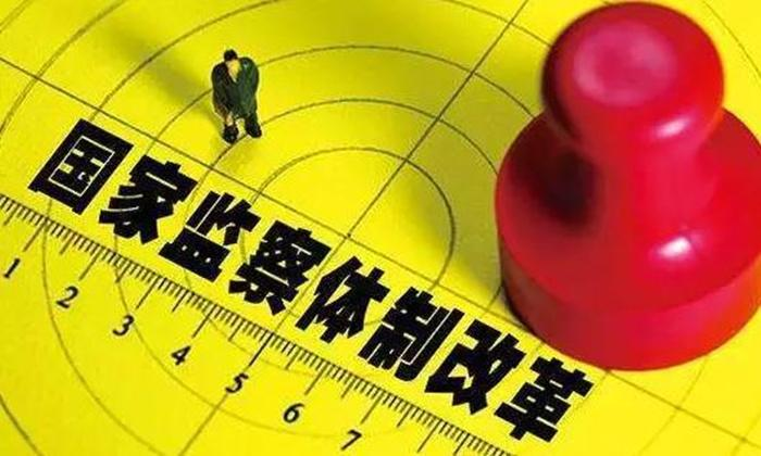 """澳门金鲨游艺场:�r�u:我���O察�w制改革�M入""""快�道"""""""