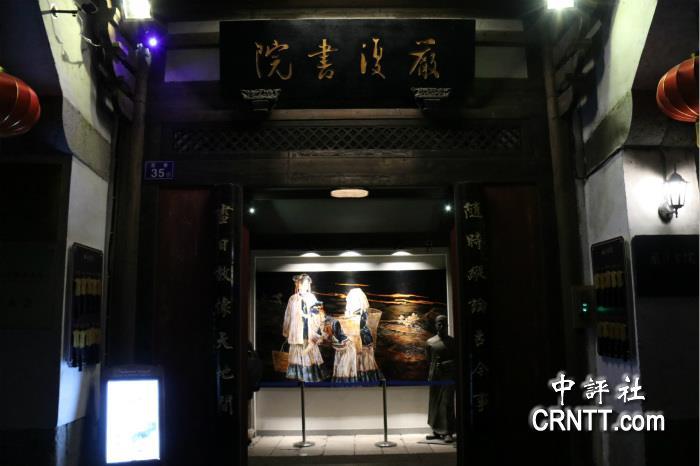 金沙国际网上娱乐平台:中�u�R�^:�[藏在古巷�e的最洋���院