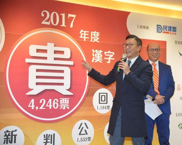 """北京赛车投注平台官网:香港年度�h字:""""�F"""""""