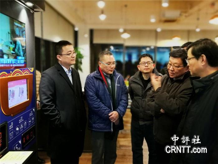 澳门网上娱乐赌博:�德�在上海�{研台企和青��基地