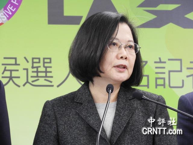 澳门赌博注册网址:中�u分析:扁李再度合�w 蔡英文�毫Υ�
