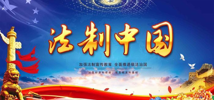 电子游艺网址多少:���赵�2017年法制工作成效�@著