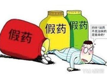 幸运飞艇平台:�W�u:不能�病人��救命�失去安全感