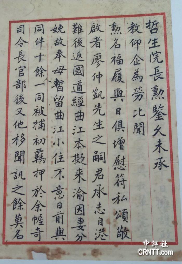 2017pk10三把必中方法:汪毅夫:周恩�怼⒍�必武�手�I救廖承志