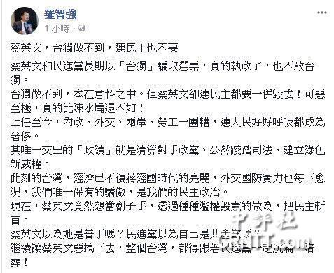 皇家彩票网官方网站:�_智��:蔡英文�^�m�焊恪≌���台�掣�著陪葬