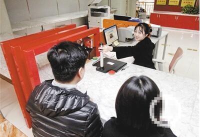 """北京赛车PK10计划网:""""刷��Y婚""""�砹恕≌�容�p胞胎也可�R�e"""