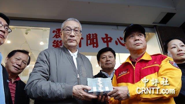 國民黨:大陸台商踴躍捐助花蓮震災