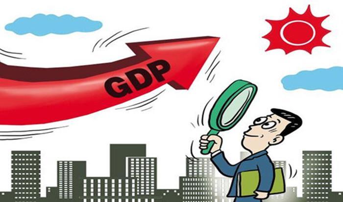重庆时时彩9.7倍玩法:中��七成GDP用於行政�_支?�<遥杭俚模�