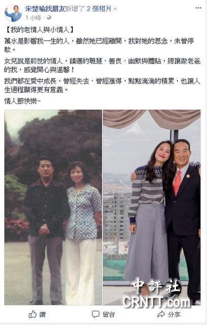 pk10下注网站:小年夜情人� 宋楚瑜�l文感���涯�燮�
