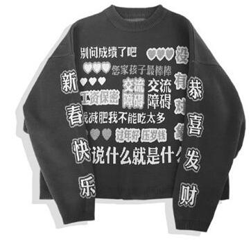 """大乐透开奖j结果:�W�u:""""春��焊忝�衣""""戳中""""恐�w症"""""""