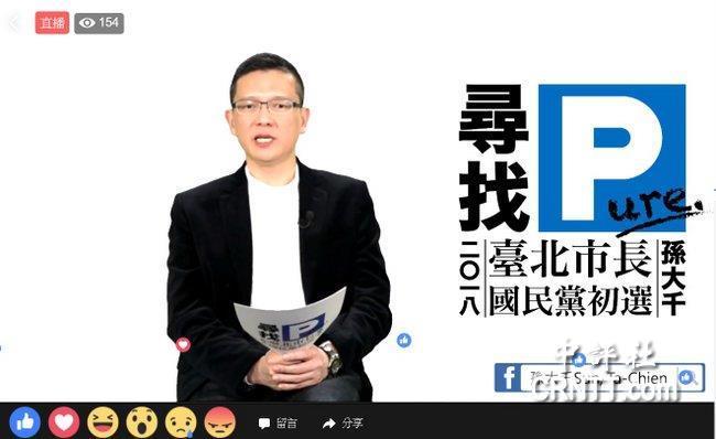 澳门网络赌博官网:�O大千���直播宣布�⑦x台北市�L四大原因