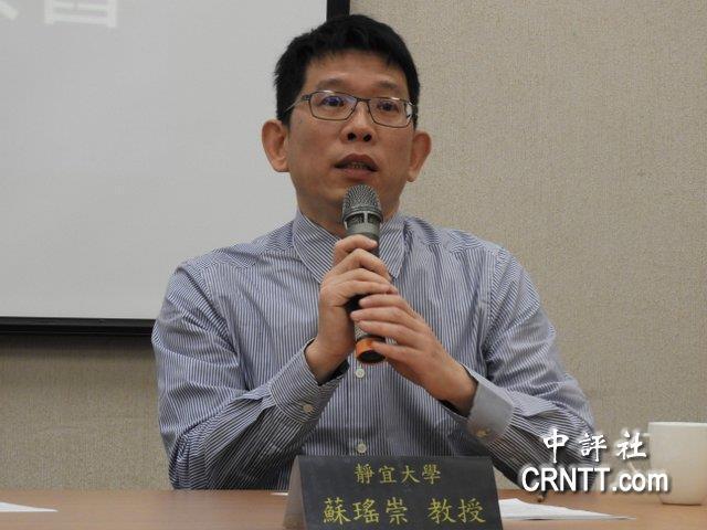 北京快乐8专家计划:二二八新��:美官�T曾主��助台��立一周撤案