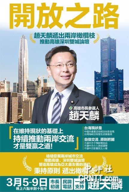 北京快乐八走势图:�w天麟要推�痈咝邸⑸钲陔p城���