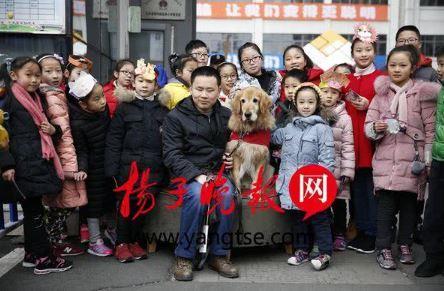 北京赛车稳赢:江�K首只��盲犬亮相常州解小�_�W�Y