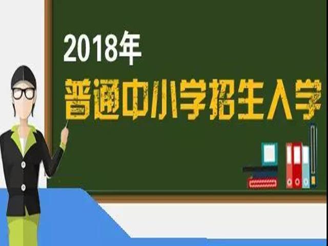 重庆时时彩怎么开户:�W�u:落��十�澜�需依法治教�c改革�u�r�w系