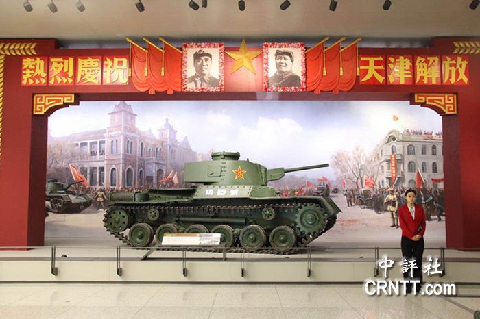 """皇家彩票网官方网站:中�u�R�^:共和�����――""""功臣�""""坦克"""