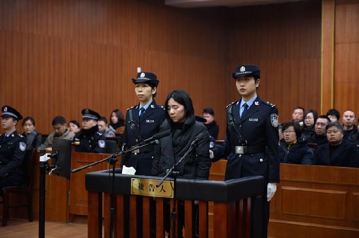 """吉祥8彩票平台:""""杭州保姆�v火案""""莫��晶被判死刑"""