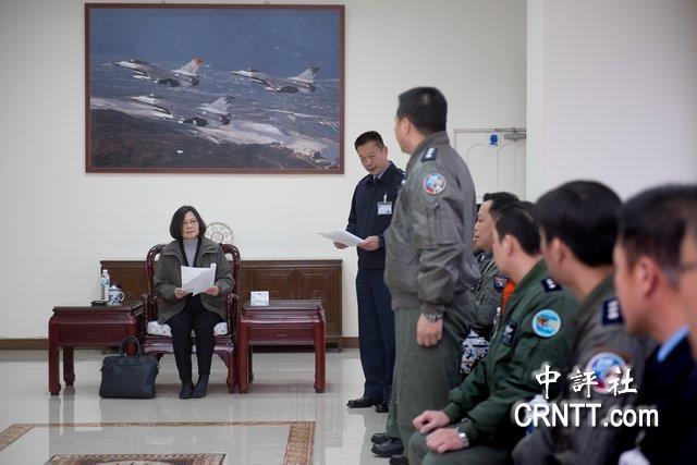 皇家彩票网官方客服:蔡��Щㄉ�空�基地 下令留意台海情��